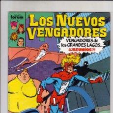 Cómics: FORUM - NUEVOS VENGADORES VOL.1 NUM. 46 PERECTO ( BYRNE ). Lote 38729717