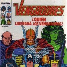 Cómics: LOS VENGADORES: (NÚMERO 73, FORUM). Lote 38979709