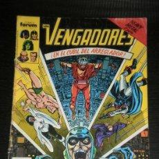 Cómics: LOS VENGADORES Nº 78 - ¡EN EL CUBIL DEL ARREGLADOR! - COMICS FORUM - MARVEL. Lote 38980221