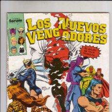 Cómics: FORUM - NUEVOS VENGADORES VOL.1 NUM. 37. Lote 39049661