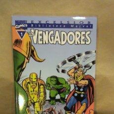 Cómics: VENGADORES COMPLETA 1-4 MARVEL EXCELSIOR. Lote 39487856