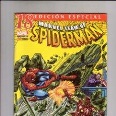 Cómics - PANINI - SPIDERMAN MARVEL TEAM-UP VOL.1 NUM. 18 ( ).DIFICIL - 39514205