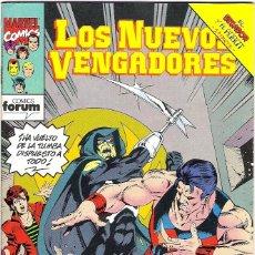 Cómics: LOS NUEVOS VENGADORES Nº 62 FORUM. Lote 39665554