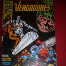 Comics: FORUM LOS VENGADORES NUMERO 29 NORMAL ESTADO. Lote 39765555