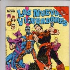 Cómics: FORUM - NUEVOS VENGADORES VOL.1 NUM. 44 ( BYRNE ). Lote 39905126