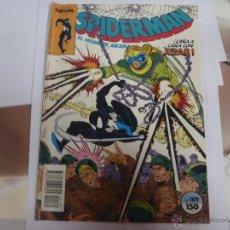 Fumetti: SPIDERMAN EL HOMBRE ARAÑA 189. Lote 39926400