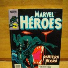 Cómics: MARVEL HEROES - FORUM RETAPADO Nº 45 - 46 - 47 - 48 - 49. Lote 39978764