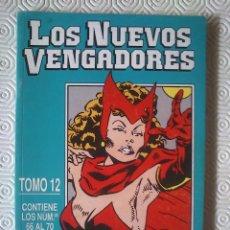 Comics: LOS NUEVOS VENGADORES VOL.1 NUMEROS 66, 67, 68, 69, 70 DE ROY THOMAS, DAN THOMAS, PAUL RYAN.... Lote 40098718