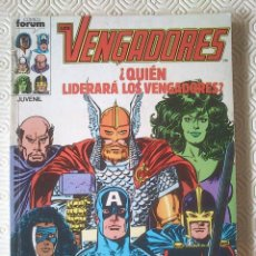 Cómics: LOS VENGADORES VOL.1 NUMEROS 71, 72, 73, 74, 75 DE WALTER SIMONSON, MARK BRIGHT, ROGER STERN.... Lote 235178000