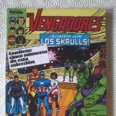 Cómics: LOS VENGADORES VOL.1 NUMEROS 56, 57, 58, 59, 60 DE ROGER STERN, BOB HALL, JOHN BUSCEMA. Lote 235178030