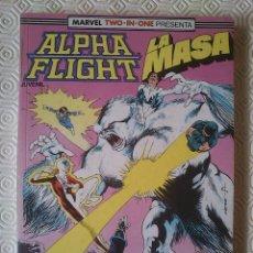 Cómics: ALPHA FLIGHT / LA MASA VOLUMEN 1 NUMERO 39, 40, 41 DE BILL MANTLO, DAVID ROSS, AL MILGROM.... Lote 40113648