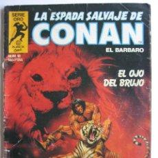 Cómics: LA ESPADA SALVAJE DE CONAN Nº 18. SERIE ORO. PLANETA COMIC. FORUM. Lote 40189361