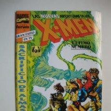 Cómics: MARVEL COMIC FORUM X-MEN Nº 30 ULTIMO NUMERO. Lote 40207843