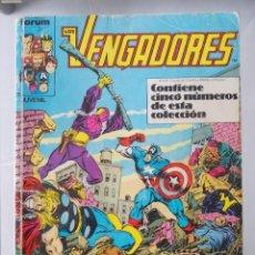 Cómics: RETAPADO LOS VENGADORES VOL-1 Nº 66 A 70. FORUM. Lote 40268727