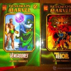Cómics: TESOROS MARVEL - SERIES LOS 4 FANTÁSTICOS, SPIDERMAN, LOS VENGADORES, IRON MAN Y THOR. Lote 40403659