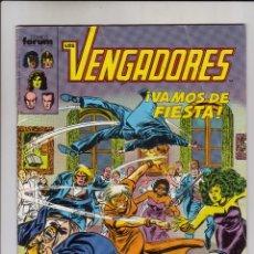Cómics: FORUM - VENGADORES VOL.1 NUM.81. Lote 40601132