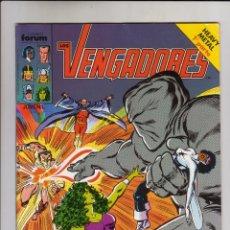 Cómics: FORUM - VENGADORES VOL.1 NUM. 77 ..MUY BUEN ESTADO. Lote 40601162
