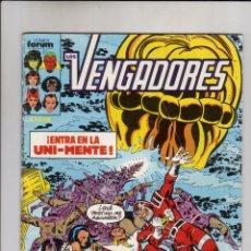 Cómics: FORUM - VENGADORES VOL.1 NUM. 52 ( PROCEDE DE RETAPADO ). Lote 40601232
