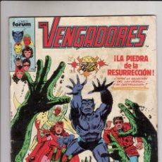 Cómics: FORUM - VENGADORES VOL.1 NUM. 25. Lote 40654451