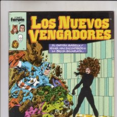 Cómics: FORUM - NUEVOS VENGADORES VOL.1 NUM. 48 ( BYRNE ). Lote 40871652