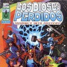 Cómics: LOS DIOSES PERDIDOS LOTE DE 6Nº (1-3-5-6-8 Y 12). Lote 40890687
