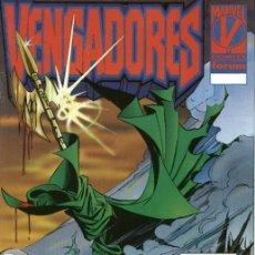 Cómics: VENGADORES VOLUMEN 2 NUMERO 3 FORUM. LA ENCRUCIJADA.. Lote 40970992