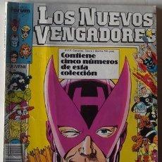 Cómics: LOS NUEVOS VENGADORES TOMO RETAPADO NOS.12,13,14,15,16. Lote 192522763
