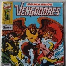 Cómics: LOS VENGADORES N.8 SEGUNDA EDICIÓN FORUM. Lote 41013898