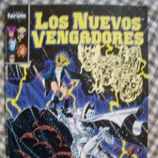 Comics: LOS NUEVOS VENGADORES Nº 23 FORUM. Lote 41054981