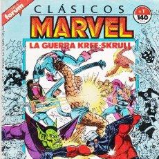 Cómics: 40 DE 41 CLASICOS MARVEL. + LOS 6 ESPECIALES + ESPECIAL SPIDERMAN + DRACULA 16. Lote 41516892