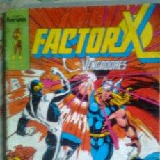 Cómics: FACTOR X-Nº 31- 1990-LOUISE SIMONSON- G.LIGHTLE-ÉPOCA LEGENDARIA- BUEN ESTADO-1560. Lote 42213010