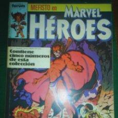 Comics - marvel heroes retapado nº 26 al 30 - 42235860