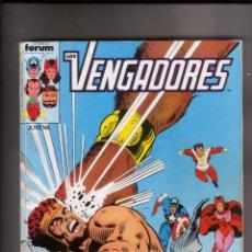 Fumetti: FORUM - VENGADORES VOL.1 RETAPADO NUM. 51-52-53-54-55. Lote 42367585
