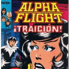 Cómics: ALPHA FLIGHT. NUMERO 6. ¡TRAICIÓN!. FORUM. Lote 42432233