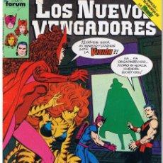 Cómics: LOS NUEVOS VENGADORES. NUMERO 42. FORUM. Lote 42478039