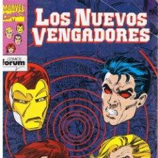 Cómics: LOS NUEVOS VENGADORES. NUMERO 55.. FORUM. Lote 42478079