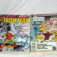 Cómics: FORUM VOL. 1 IRON MAN Y CAPITÁN MARVEL LOTE DE 2 RETAPADOS RETAPADO.. Lote 42626603