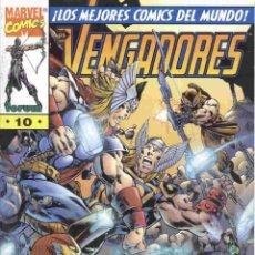 Cómics: HEROES REBORN: LOS VENGADORES VOLUMEN 1 NÚMERO 10. Lote 42656300