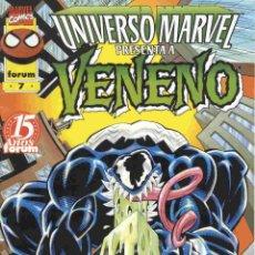 Cómics: UNIVERSO MARVEL VOLUMEN 1 NÚMERO 7. Lote 42666551
