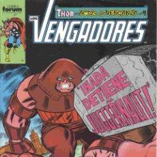 Cómics: LOS VENGADORES VOLUMEN 1 NÚMERO 96. Lote 42666717