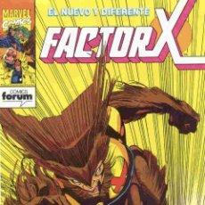Comics: FACTOR-X VOLUMEN 1 NÚMERO 60. Lote 233455885