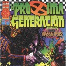 Cómics: LA PROXIMA GENERACIÓN VOLUMEN 1 NÚMERO 2. Lote 42670690