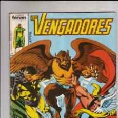 Cómics: FORUM - VENGADORES VOL.1 NUM. 8. Lote 43117439
