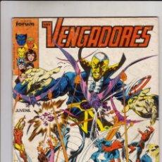 Cómics: FORUM - VENGADORES VOL.1 NUM. 22. Lote 43118447