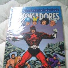 Cómics: BIBLIOTECA MARVEL: VENGADORES #7 (FORUM, 1999). Lote 43984981