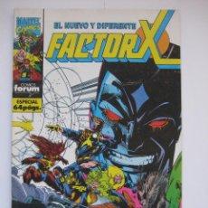 Cómics: FACTOR X Nº 59. VOL. 1. ESPECIAL 64 PÁGINAS. FORUM. Lote 44001418