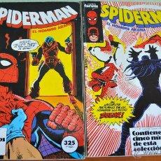 Cómics: SPIDERMAN DOS RETAPADOS. Lote 44222188