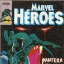Cómics: FORUM -MARVEL HEROES RETAPADO CON LOS NUMEROS 45 AL 49. Lote 39015380