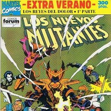 Cómics: LOS NUEVOS MUTANTES EXTRA VERANO . Lote 44935255