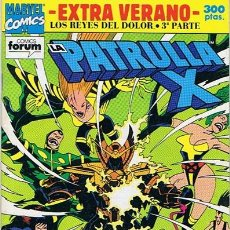 Cómics: LA PATRULLA X EXTRA VERANO . Lote 44935718